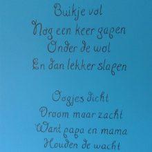 Muurschildering gedichtje lekker slapen www.bobellie.nl